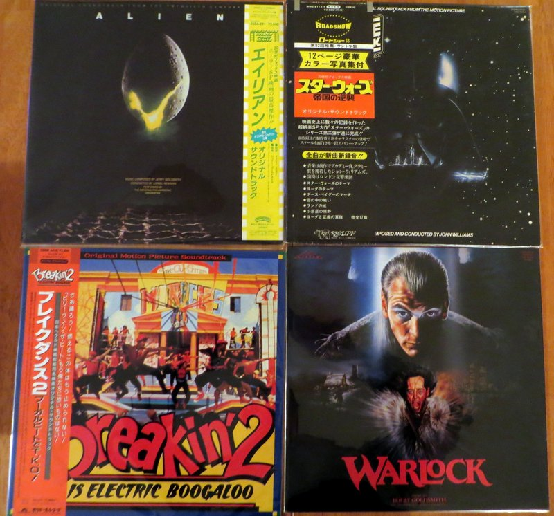 Some choice records from Japan and Beijing � Lost Turntable