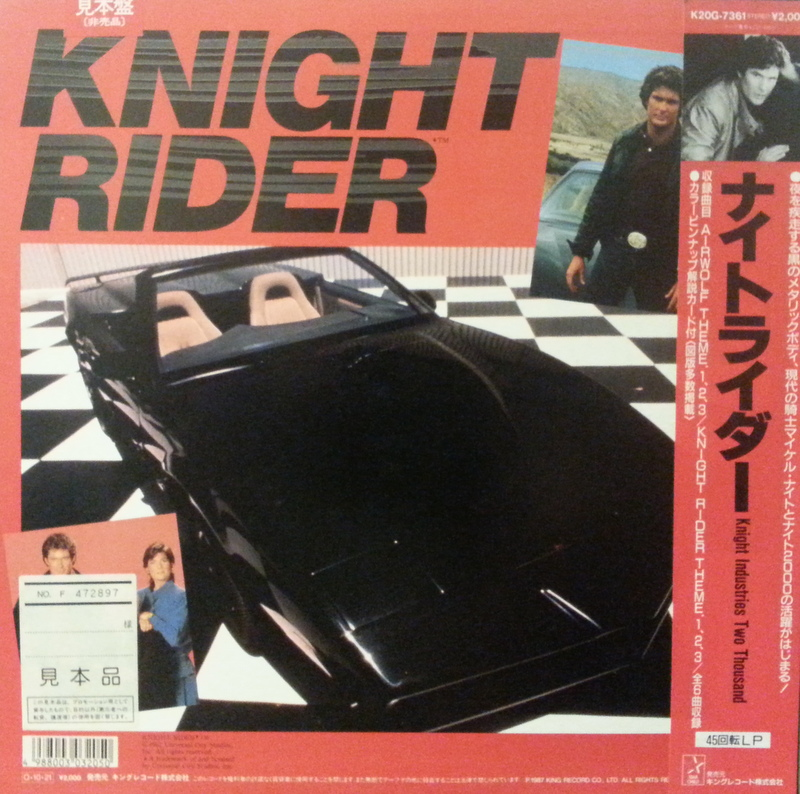 Iam A Rider Song: Now That I Have These Themes To Knight Rider And Airwolf I