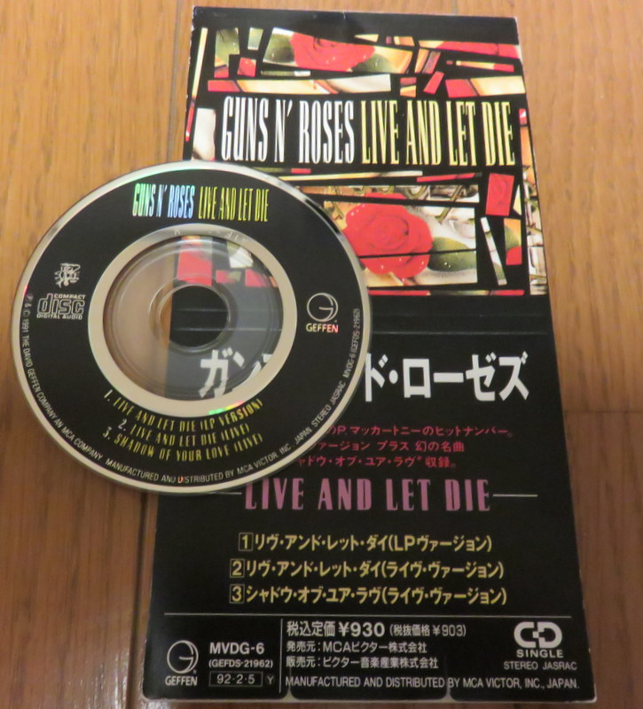 Tracks From A Tiny Guns N' Roses CD � Lost Turntable