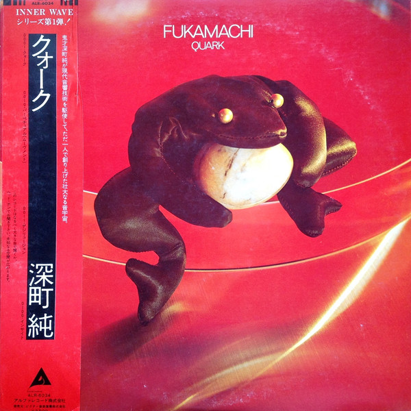 Jun Fukamachi Second Phase