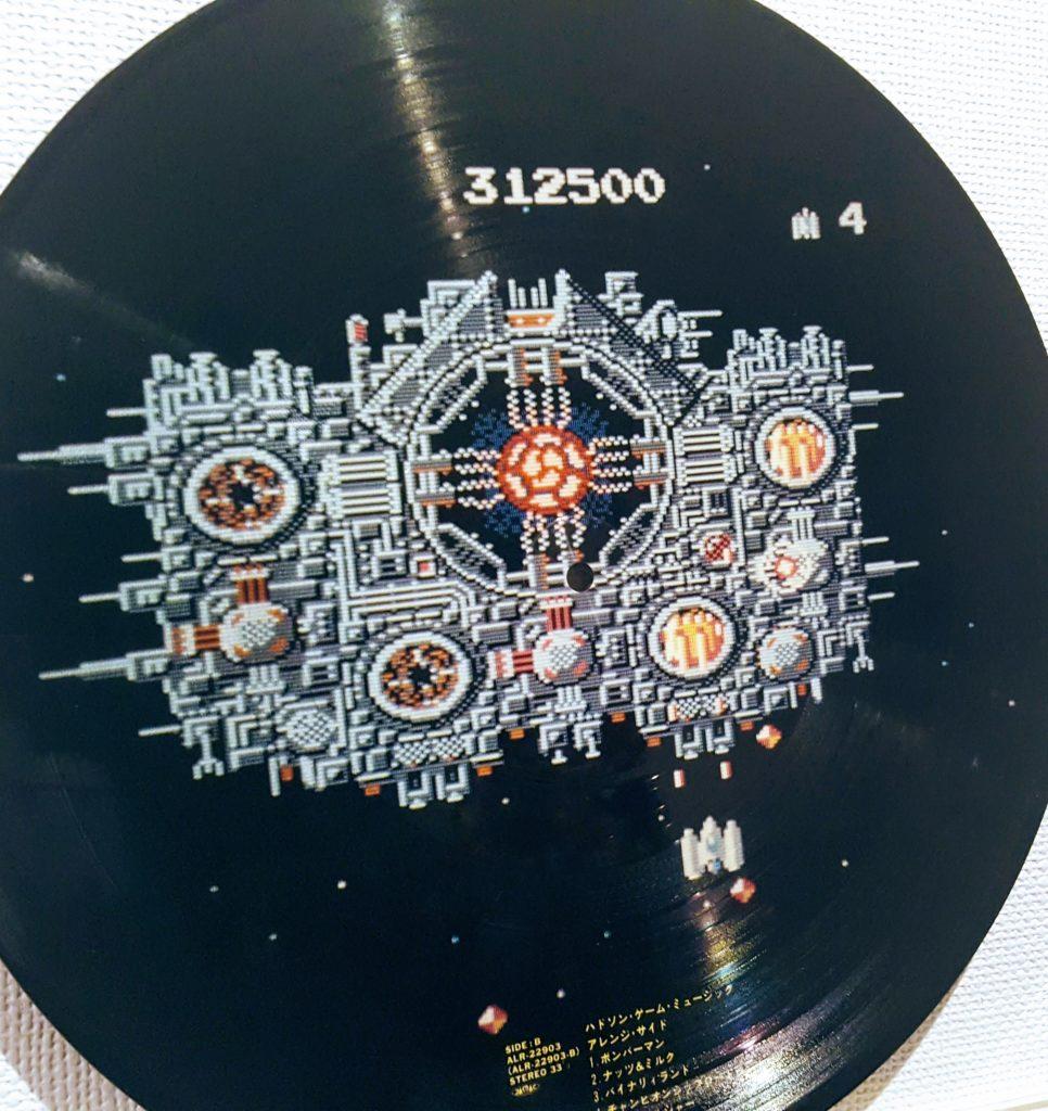 kylie fever vinyl