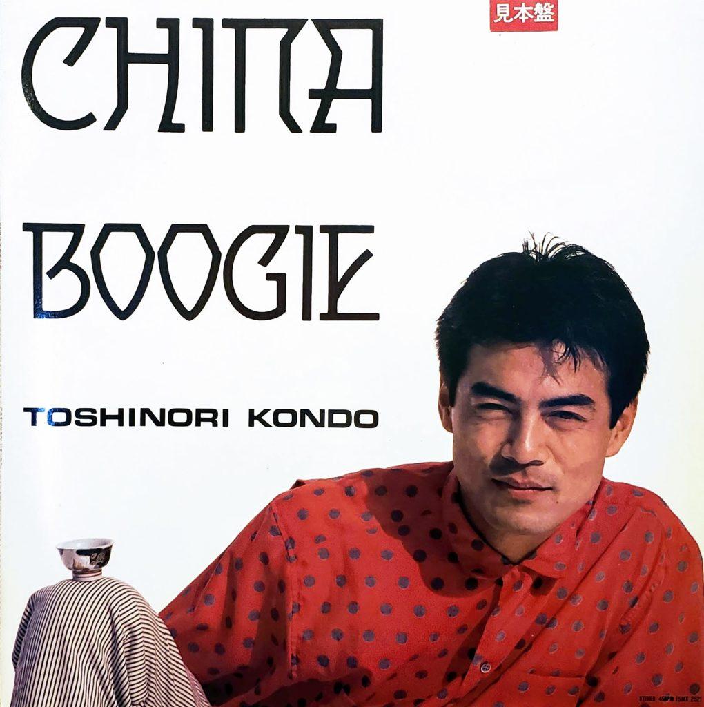 Japanese homo love