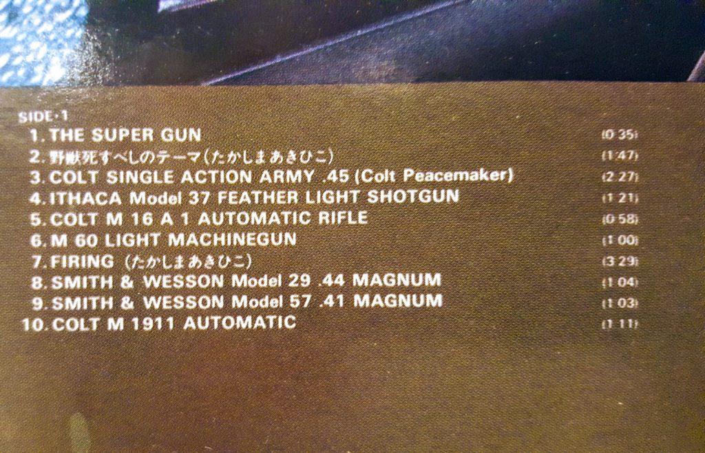 Lyric colt 45 lyrics video : Complete Albums Â« Lost Turntable